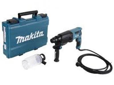 Перфоратор Makita HR 2610 с пылесборником